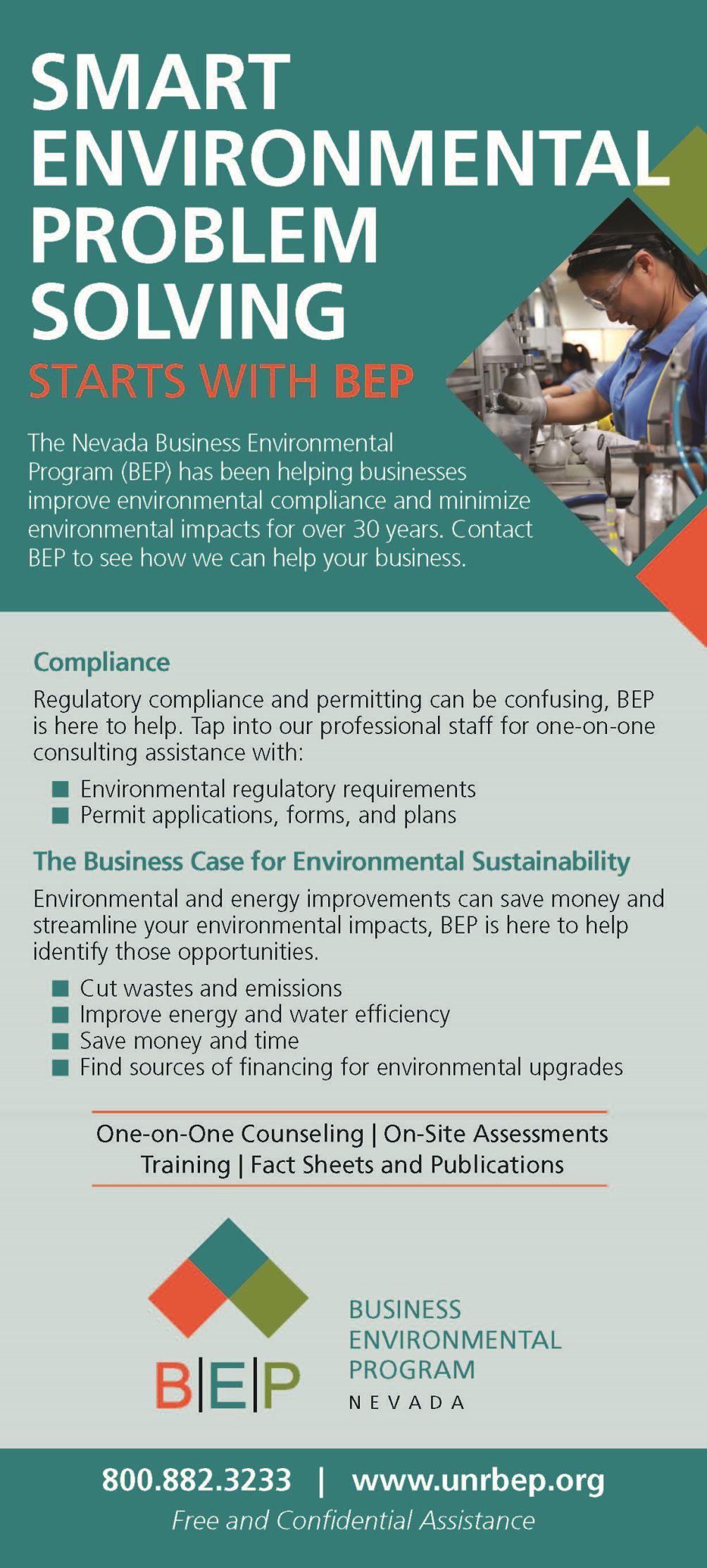 BEP Air Quality Final Rack Card 10-2018_Page_1